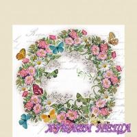 Салфетка за декупаж- 041A Венец от Цветя