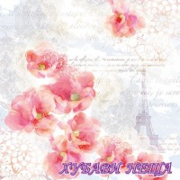 Салфетка- 0051 Tinted Dreams