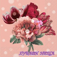 Салфетка- 099 Lenora