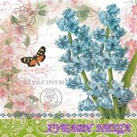 Салфетка- 158 Hyacinth
