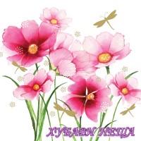 Салфетка- 160 Цветя и Водно конче