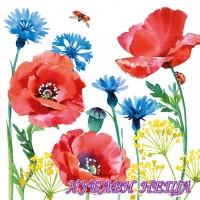 Салфетка- 241 Cornflower And Poppy