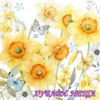 Салфетка- 525 Classic Daffodils