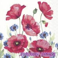 Салфетка- 651 Modern Poppy white