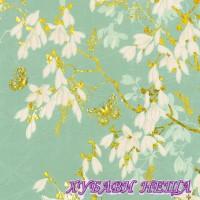 Салфетка- Градина на мечтите-мента 778