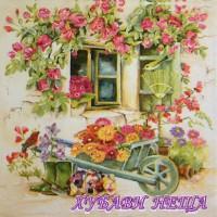 Салфетка- 1753 Backyard Garden