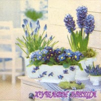 Салфетка- 1811 Purple Spring