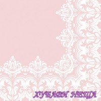 Салфетка- 0072 Ornament Border Pink