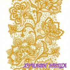 Салфетка- 0374 Lace Pattern gold