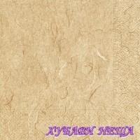 Салфетка- 1171 Pure caramel 1бр