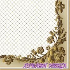 Салфетка- 1190 Golden Frame and Net beige