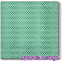 Салфетка- 1219 Small Dots (mint)