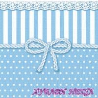 Салфетка- 1386 Bow blue