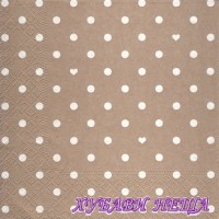 Салфетка- 1871 Hearts and Dots taupe