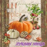 Салфетка- 0179 Autumn Gardening