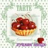 Салфетка- 685 Red Cherries