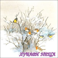 Салфетка- K006 Birds On Branches 1бр