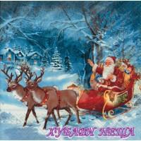 Салфетка- K076 Santa on tour