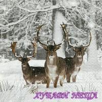 Салфетка- K154 Fallow deer 1бр