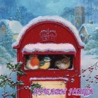 Салфетка- K161 Червена Пощенска Кутия