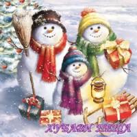 Салфетка- K200 Snowmen Family
