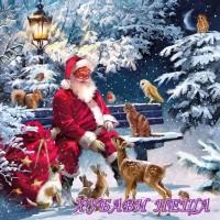Салфетка- Дядо Коледа на пейка, 25 x 25 см.