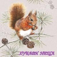 Салфетка- Катерица през зимата, 33x33см.
