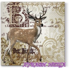 Салфетка- K351 Majestic Deer
