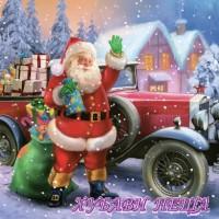 Салфетка- K376 Дядо Коледа и Ретро Кола