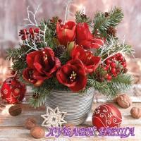 Салфетка- K468 Amaryllis Bouquet