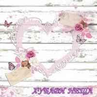 Салфетка- 290 Love Tags