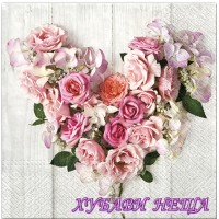 Салфетка- 0505 Rose heart