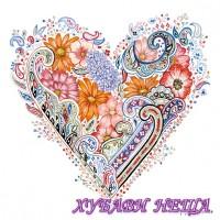 Салфетка- 845 Spring Heart