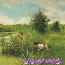 Салфетка- 0098 Dog Hunts Duck