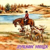 Салфетка- 564 Hunting Season