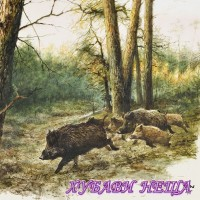 Салфетка- 0975 Wild Boars In The Woods