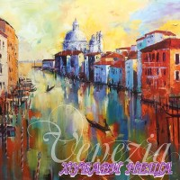 Салфетка- 0509 Venice