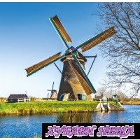 Салфетка- 0888 Dutch Windmill