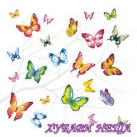 Салфетка- 143 Цветни Пеперуди