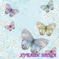 Салфетка- 246 Bellissima Farfalla blue