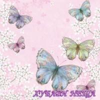 Салфетка- 247 Bellissima Farfalla pink