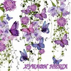 Салфетка- 309 Butterfly Splash