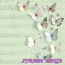 Салфетка- 382 Малки Пеперуди