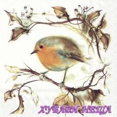 Салфетка- 1276 Red Robin