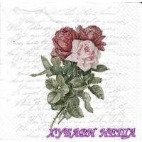 Салфетка- 0673 Roses Love Poem