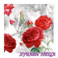 Салфетка- 690 Rose Garden
