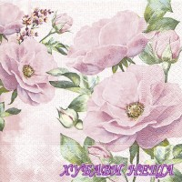 Салфетка- 724 Rose garden