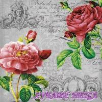 Салфетка- 0728 Deux Roses Classique black