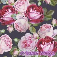 Салфетка- Роза 898