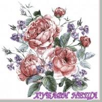 Салфетка- 1460 Английски Рисувани Рози